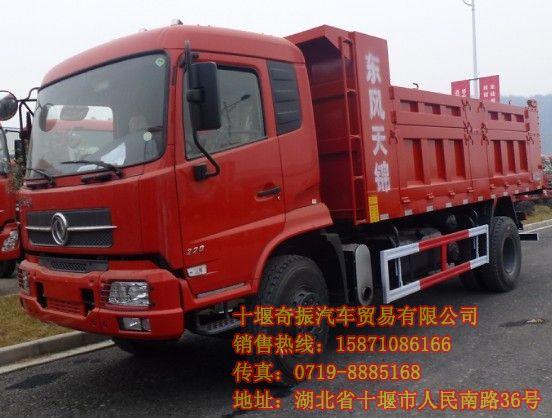 东风天锦自卸车DFL3120B1,自卸车DFL3120B1-KL5E-000-010J