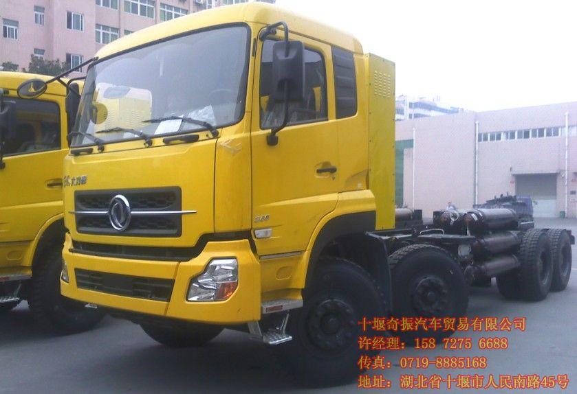 cng汽车价格,东风天然气汽车报价,东风大力神天然气自卸车价格eq3310