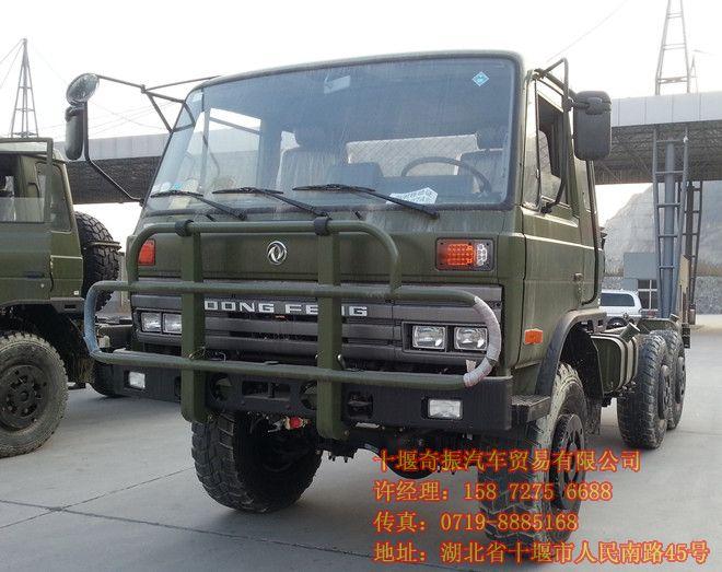 6×6越野卡车底盘价格,东风6x6前后驱动越野货车底盘eq2102gaj
