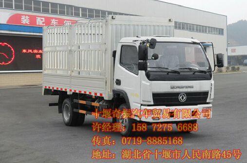 国四东风天然气轻卡报价,东风天然气4.2米轻型仓栏载货车dfd5043ccyn