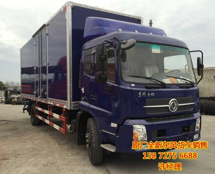 东风天锦康明斯210马力国v排放发动机厢式货车价格dfl5140xxyb5